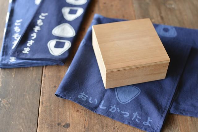 【藍染】いただきます、のお弁当包み 広瀬町天野紺屋さんとのコラボ商品