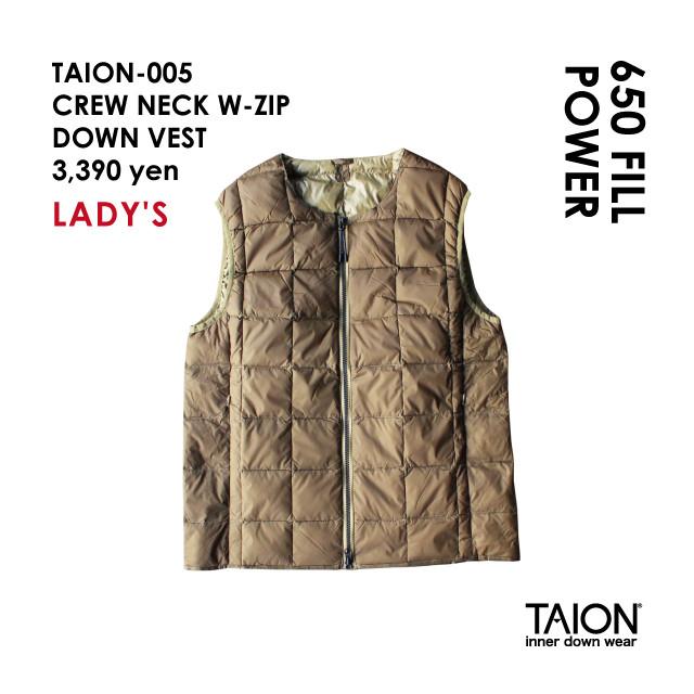 Ladies' / TAION-005 CREW NECK W-ZIP DOWN VEST / Beige / 2018