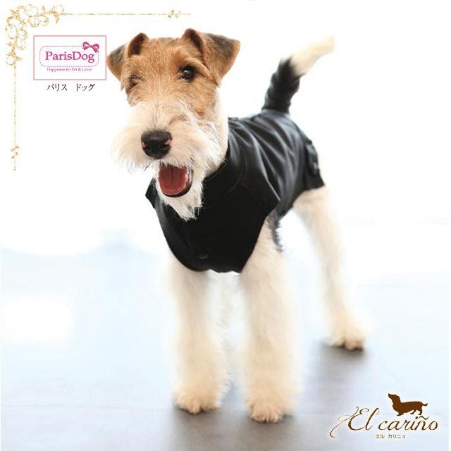 9。Parisdog【正規輸入】犬 服 ジャンパー ピンク ハイネック 秋 冬物