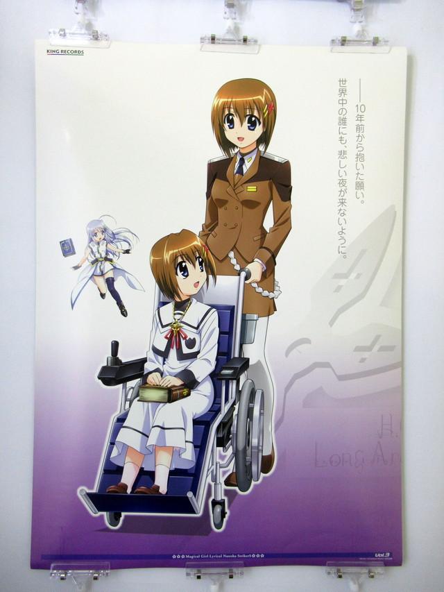 Magical Girl Lyrical Nanoha StrikerS Vol.3 - B2 size Japanese Anime Poster