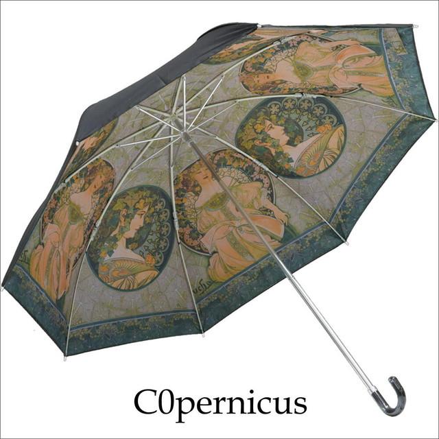 umbrella折り畳み傘 ミュシャ【日傘 雨傘 晴雨兼用 街歩き 旅行 UV対策 紫外線 紫外線対策】