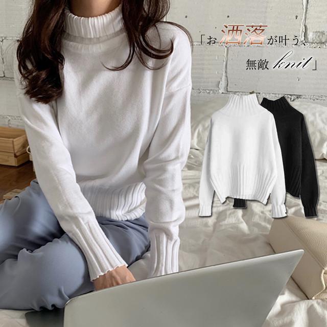 女子力アップになる優秀なニットセーター♪ ハイネック ニット トップス レディース タートルネックセーター 暖かい ニットソー 長袖