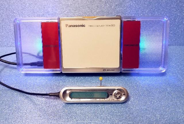 MDポータブルプレーヤー VICTOR XM-C11 MDLP対応 完動品・動作保証付き