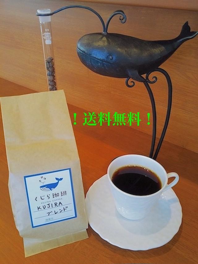 【夏季限定】アイスコーヒー&クラッシュドコーヒーゼリーのセット