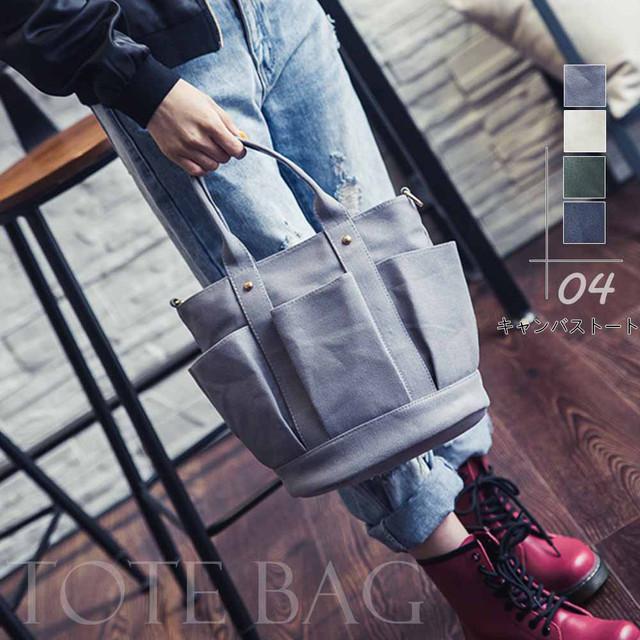 【シンプル&スタイリッシュデザイン★】SMIRNASLI Bucket Bag / バケットバック2カラー
