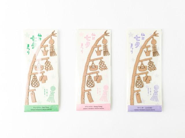 東北づくし|仙台七夕まつり|七つ飾りの和紙お香
