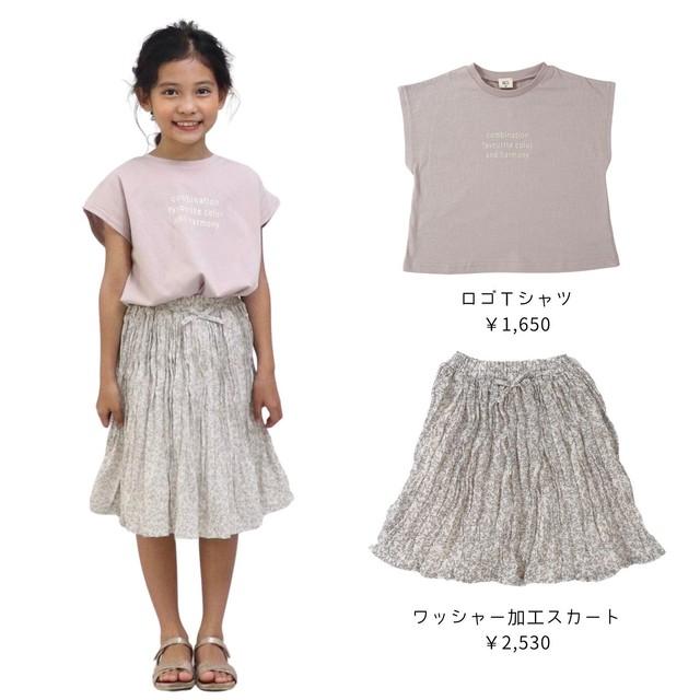 RIO Tシャツ+スカートセット