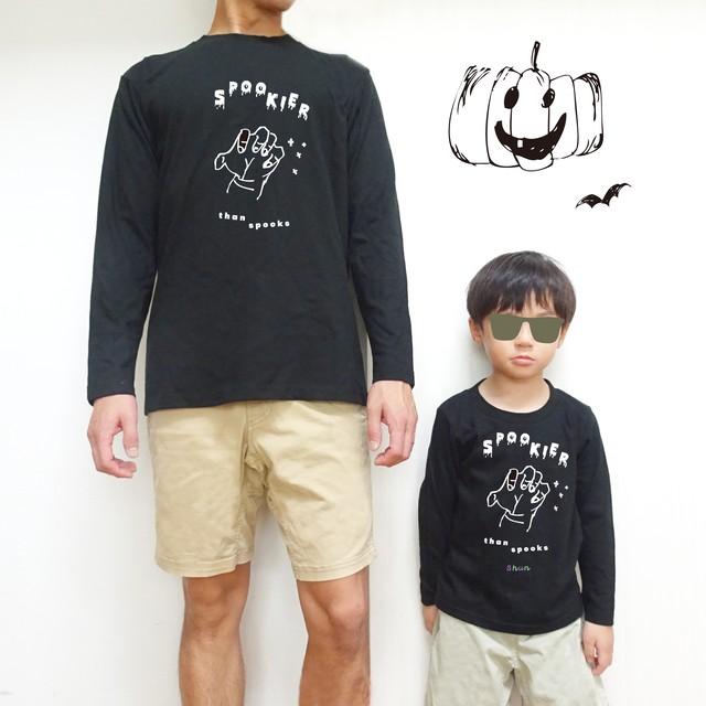 名入れok/親子のハロウィンTシャツ おばけよりもこわいのは・・ 長袖110~XL ロンT 親子セット