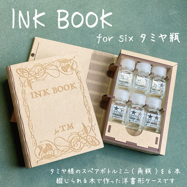 INK BOOK for six TM(タミヤ瓶対応)