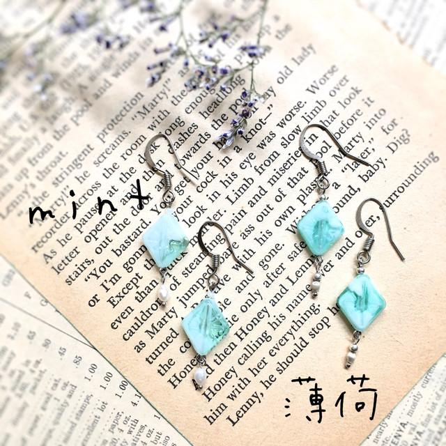 クリームソーダのようなビンテージビーズの双子の耳かざり『mint(ミント)』『薄荷(ハッカ)』