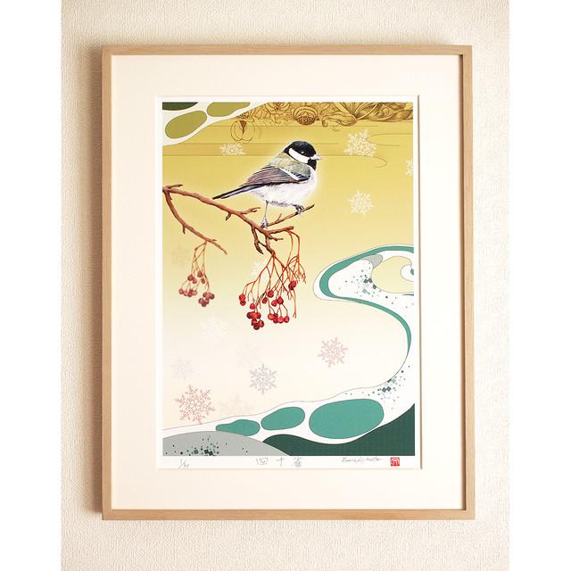 花鳥画|四十雀