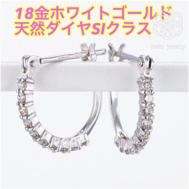 natural diamonds SI class 18k(pierce)