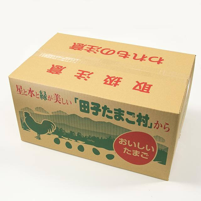 【送料無料】平飼い有精卵(36個)