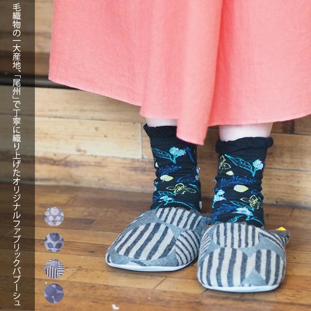 尾州バブーシュ 5719000 (日本製/スリッパ/ルームシューズ)