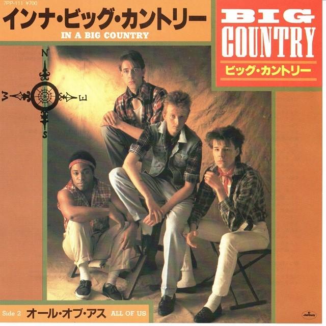 【7inch・国内盤】ビッグ・カントリー / インナ・ビッグ・カントリー