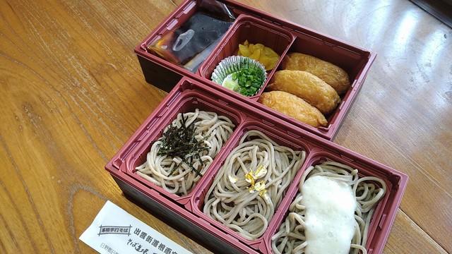 たたらや3種の手打ちそば いなり寿司弁当
