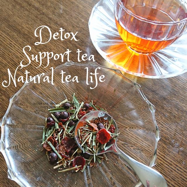 浮腫みなどに「Detox support tea」Mサイズ