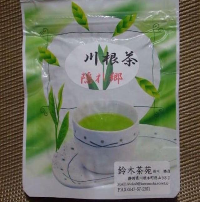 極上 50g(煎茶)