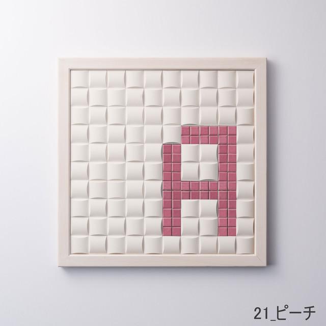 【B】枠色ホワイト×セラミック インテリア アートフレーム 脱臭調湿(エコカラット使用)