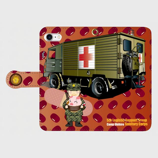 キャンプ帯広第5後方支援隊衛生隊手帳型スマホケースandroidL