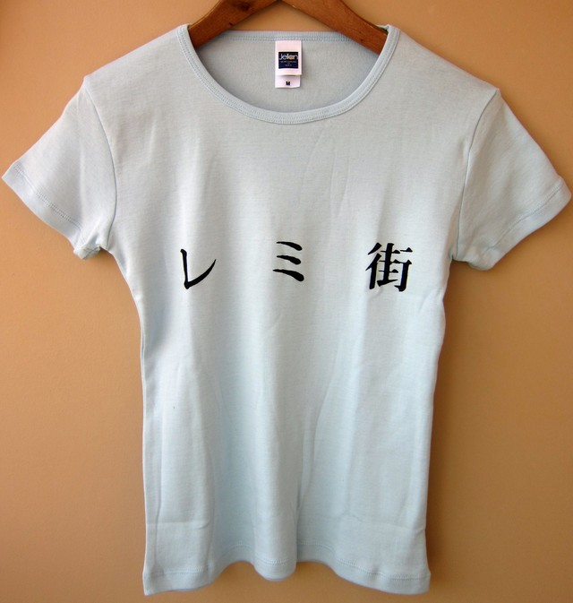 レミ街 (Remigai) - Mincho Crew-neck T-shrit ladies' Size-M (L.Blue)