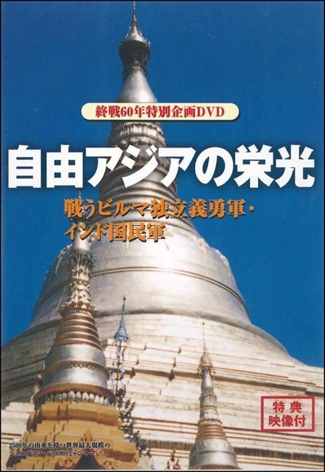 【DVD】平成のご巡幸第一巻 被災地復興への祈り