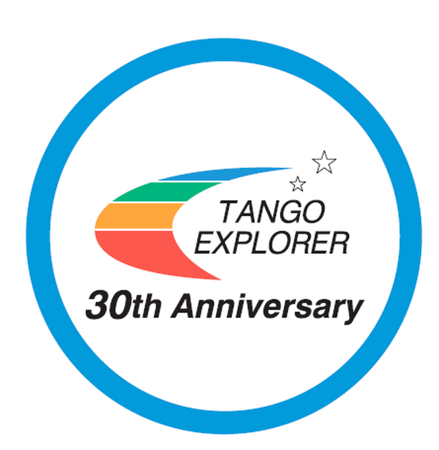 タンゴ・エクスプローラー 缶マグネット(ロゴデザインレッド)