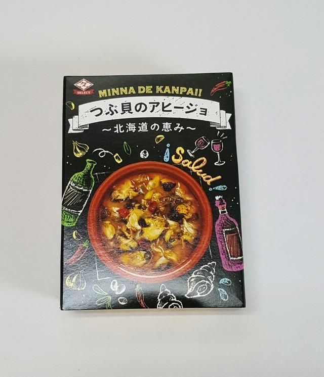 【篠田食料品店】鰹佃煮  90g