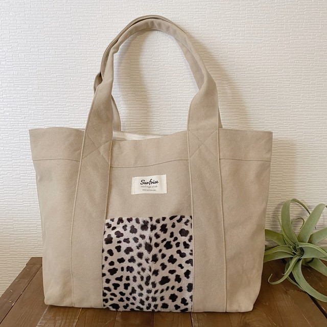 Tote bag L - Beige / Cheetah
