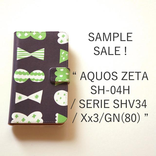 AQUOS ZETA SH-04H*帯あり*手帳型*スマホケース「candy butterfly ( 紺×グリーン )」【SAMPLE SALE !】