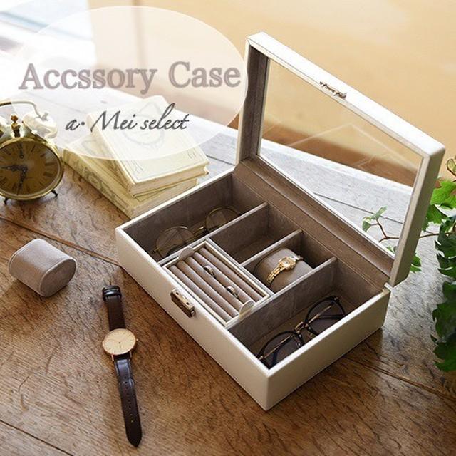 大人可愛いお洒落アクセサリーケース ペアリング ペアアクセサリー お洒落収納  ペアアクセケース 腕時計【Accssory Case】
