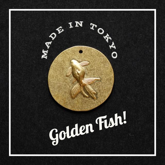 【2個】ペンダントトップ 金魚(日本製、真鍮、無垢)