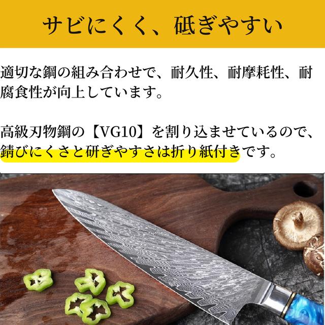 ダマスカス包丁 【XITUO 公式】 菜切包丁 刃渡り17cm VG10 ks20102809