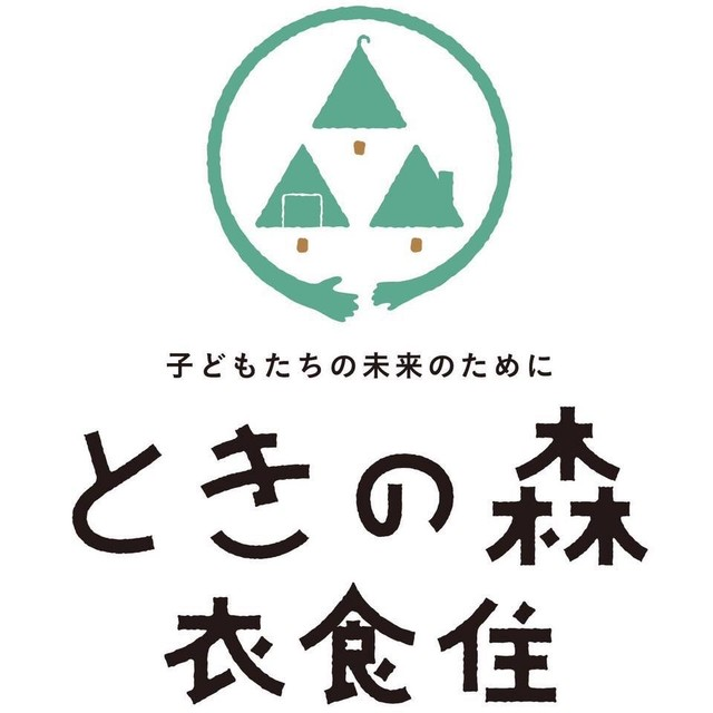 『札幌市・江別市』限定販売・宅配 ときの森衣食住 おまかせ1000円セット