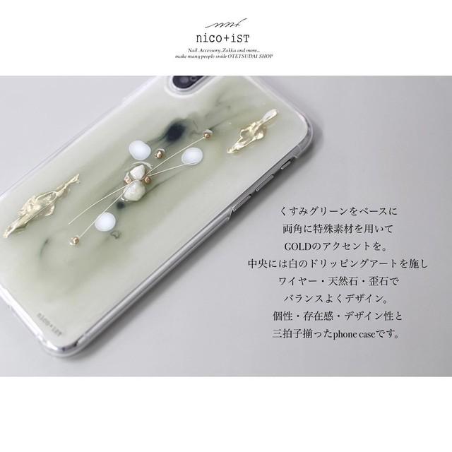 【nico+isT】iPhoneケース グリーン