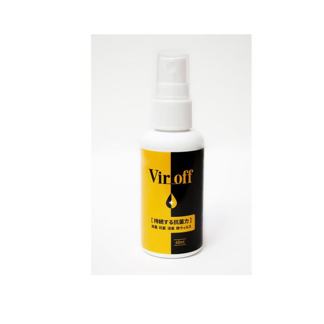 viroff 60㎖ スプレーボトル