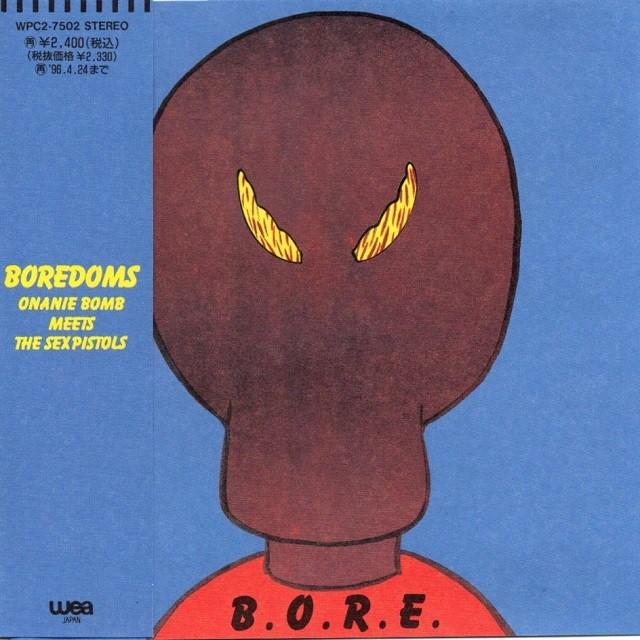 【CD・国内盤】ボアダムズ / 恐山のストゥージズ狂