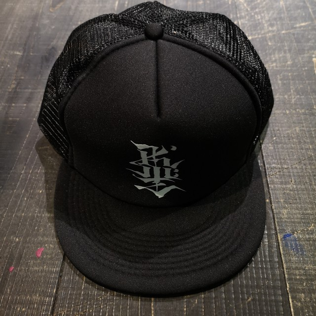 "BLACKDALLAS ""KMT"" FLIP UP MESH CAP/BLK  Artwork by USUGROW"