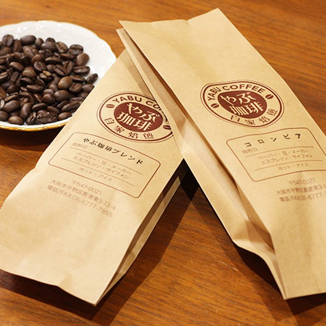 お試し コーヒー豆2種(ブレンドと苦味) メール便送料無料