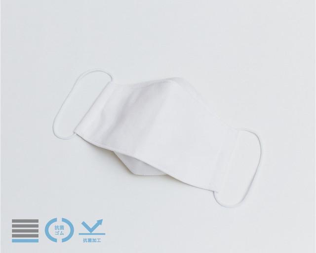 オリガミマスク|オフホワイト【L】抗菌・抗ウイルス加工
