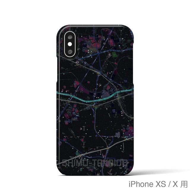 【下高井戸】地図柄iPhoneケース(バックカバータイプ・ブラック)