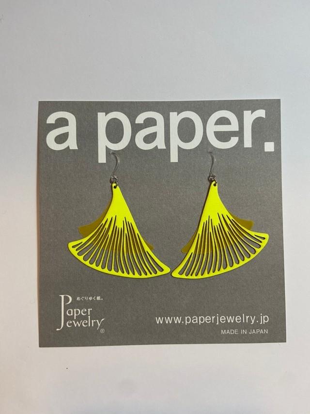 【Paper Jewely】ダンス/ピアス