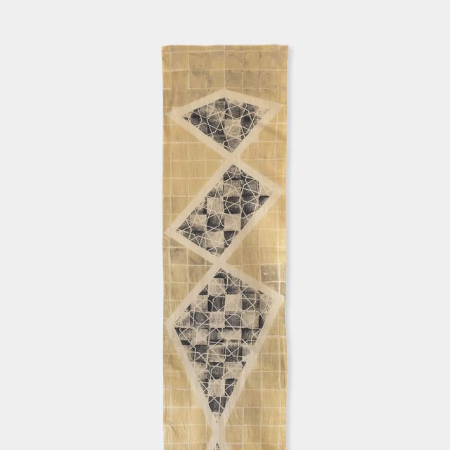Shiori Mukai Textile 025 向井詩織 ブロックプリント 約36×190cm