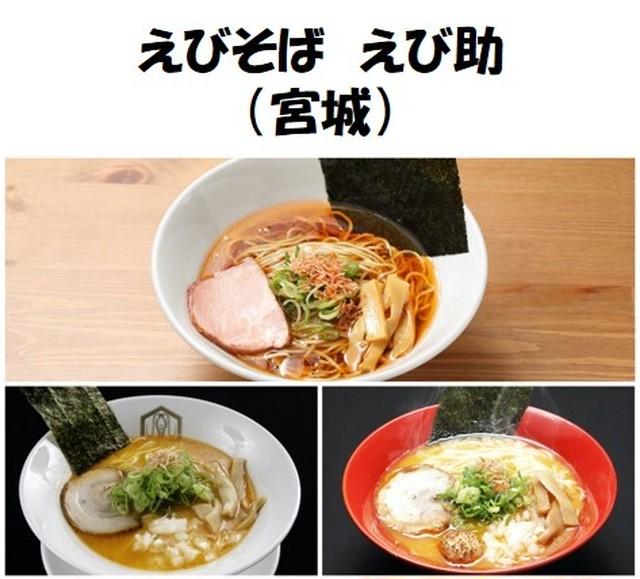 【3食入り】冷やし柚子塩麺