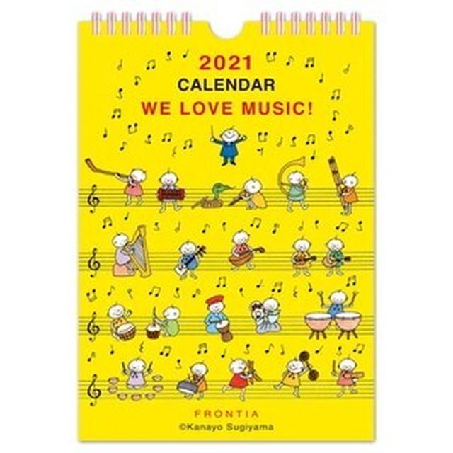 2021年版カレンダー卓上1ヵ月 モダンフラワー