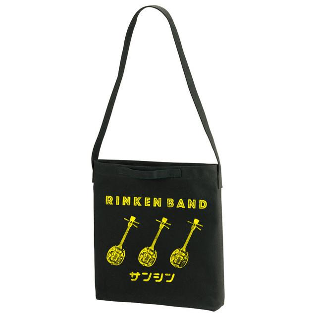 【トートバッグ・黒】りんけんバンド