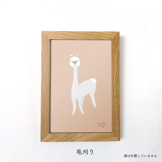 A5アートポスター [おしり集合]