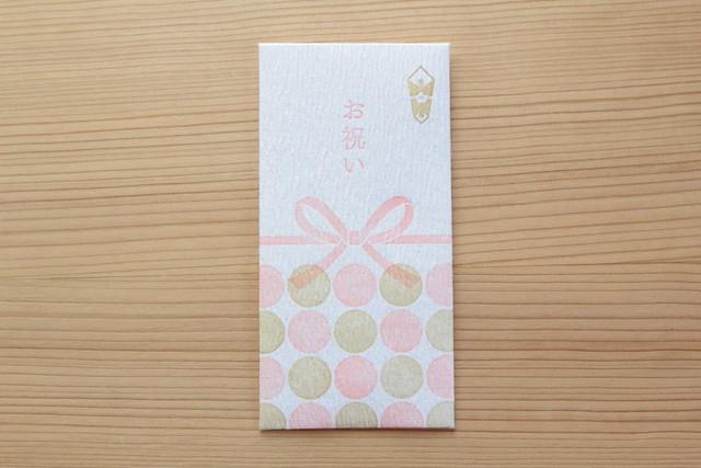 お祝い袋(ピンク×ベージュ)komorebi