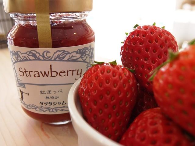 女王様の赤い宝石 Strawberry 紅ほっぺイチゴのジャム