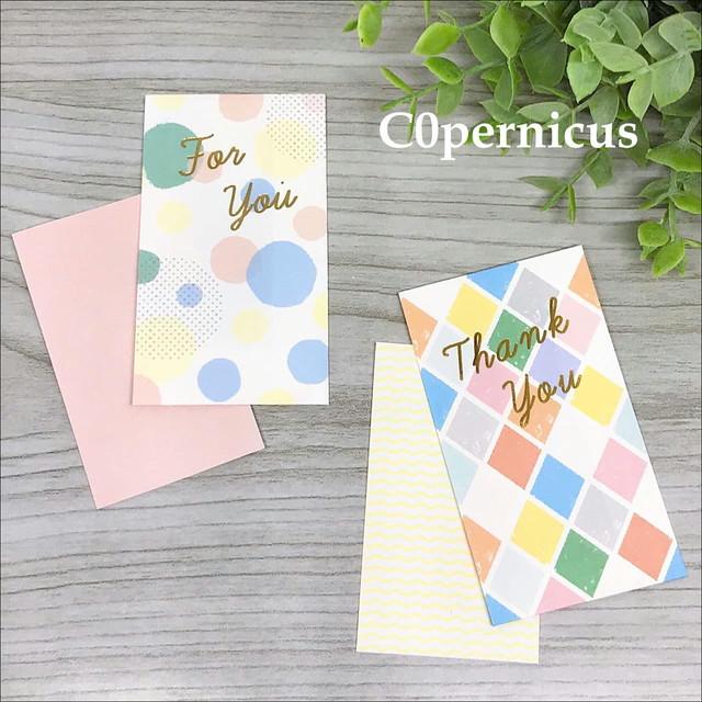 Thankyou メッセージカード 浜松雑貨屋 C0pernicus  便箋4・封筒4・レターセット